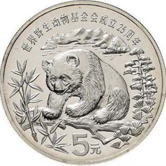China 1986 5 Yuan Proef