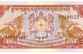 Bhutan 5 Ngultrum 1990 UNC