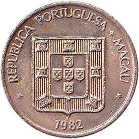 50 Avos 1982 UNC