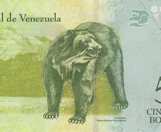 50 Bolivares 2015 UNC