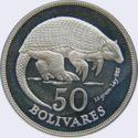 Venezuela 50 Bolivares 1975 Proof