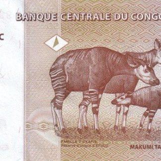Rep du Congo 50 Centimes 1997 UNC