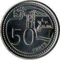 Singapore 50 Cent 2013 UNC