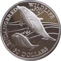 Cook Eiland 50 Dollar 1991 Proof