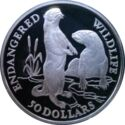 Cook Island 50 Dollar 1991 Proof