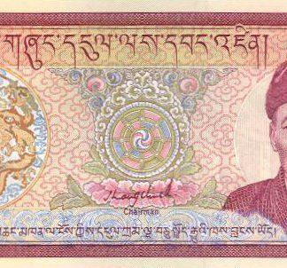 Bhutan 50 Ngultrum UNC