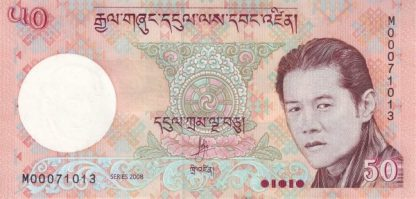 Bhutan 50 Ngultrum 2008 UNC