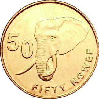Zambia 50 Ngwee 2012 UNC
