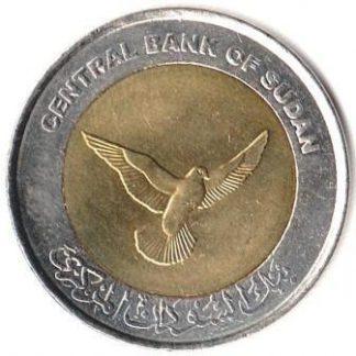 Sudan 50 Piaster 2006 UNC