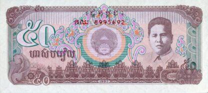 Cambodja 50 Riels 1992 UNC
