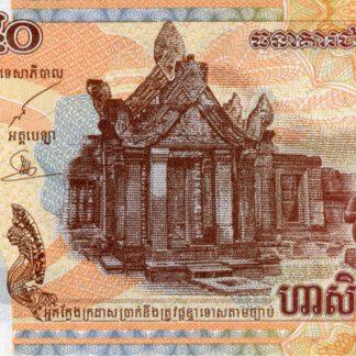 Cambodja 50 Riels 2002 UNC