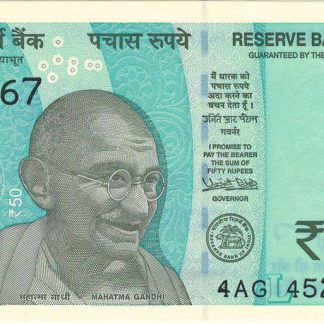 India 50 Rupees 2019 UNC