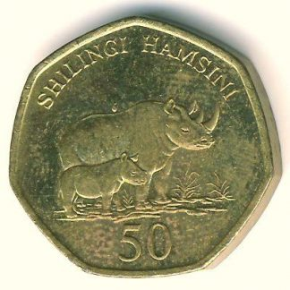 50 Shilling 2015