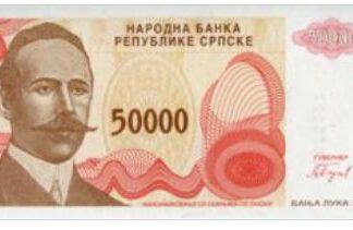 Bosnië-Herzegovina 50000 Dinars 1993 UNC