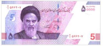 Iran 50.000 Rials 2021 UNC