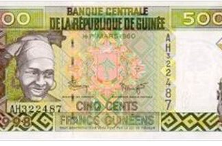 Republiek Guinee 500 Frank 1998 UNC
