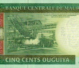 500 Ouguiya 2013 UNC