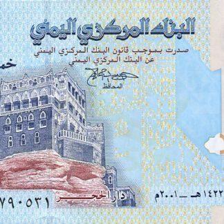 Jemen 500 Rials 2001 UNC