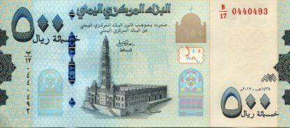 Jemen 500 Rials 2018 UNC