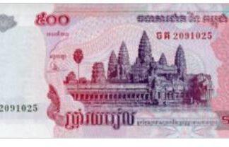 Cambodja 500 Riel 2004 UNC
