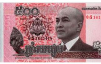 Cambodja 500 Reil 2014 UNC