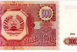 Tadzjikistan 500 Roebel 1994 UNC