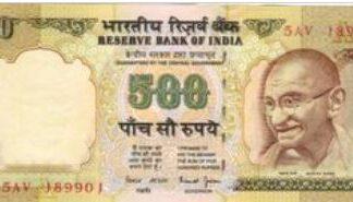 India 500 Rupees 2000 UNC