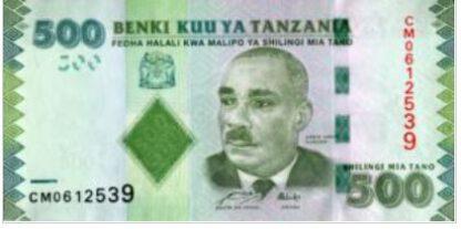 Tanzania 500 Shilling 2011 UNC