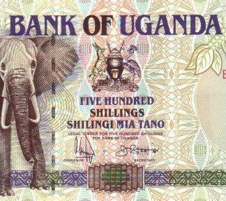 500 Shilling 1996