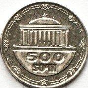 Oezbekistan 500 Som 2018 UNC