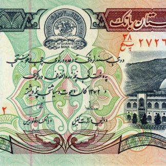 Afghanistan 5000 Afganis 1993 UNC