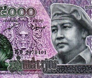 Cambodja 500 Riels 2015 UNC