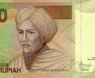 Indonesie 5000 Rupees 2009