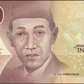 Indonesie 5000 Rupees 2016 UNC