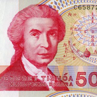 Kroatie 50.000 Dinara 1991/93 UNC