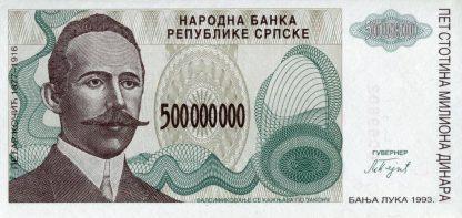Bosnie herzegovina 50.0000000 Dinara 1993 UNC