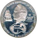 Cook Eiland 7 1/2 Dollar 1973 UNC