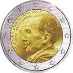 Griekenland 2 Euro Speciaal 2017 UNC