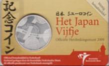 Nederland 5 euro 2009 UNC