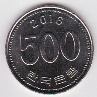 500 Won 2016 UNC