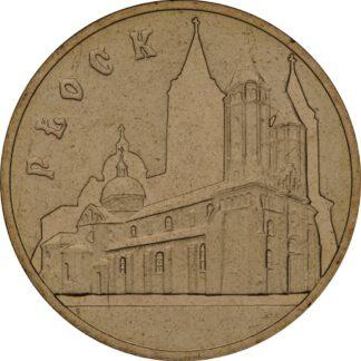 Polen 2 Zlote 2007 UNC