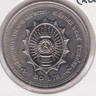 20 Baht 2002 UNC