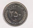Iran 250 Rials 2004 UNC