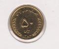 Iran 50 Rials 2004 UNC