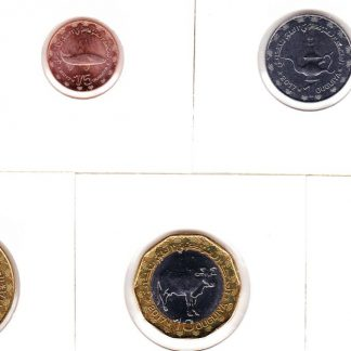 Mauritanie set van 5 munten 2017 UNC