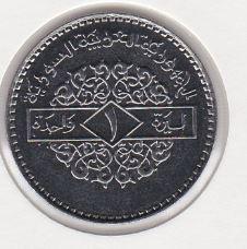 1 Pound 1996 UNC