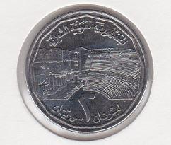 2 Pound 1996 UNC