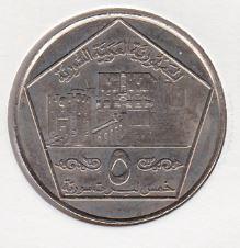 5 Pound 1996 UNC