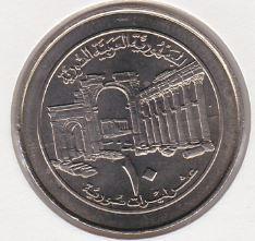 10 Pound 1996 UNC
