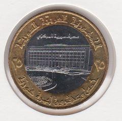 20 Pound 1996 UNC